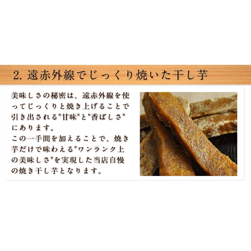 安納芋 の 干し芋 120g×1袋 送料無料 本場・種子島産の安納芋を贅沢使用 メール便 7-14営業日以内に出荷予定(土日祝日除く) kumamotofood 05