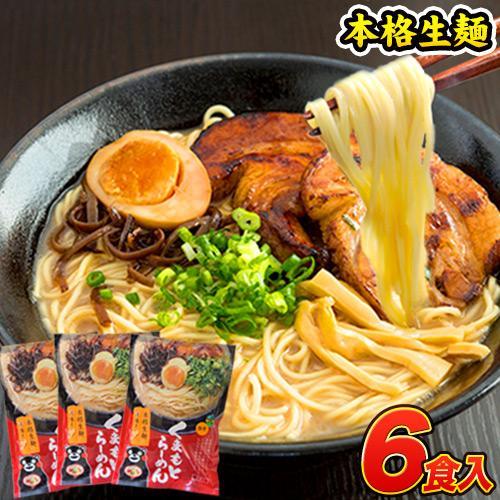 くまもと らーめん 品質保証 4食セット 送料無料 とんこつ 麺 人気ブランド 土日祝日除く 7-14営業日以内に出荷予定 ラーメン 熊本 豚骨