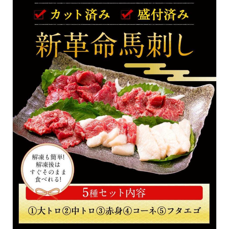 おせち 2022 博多久松 馬刺し おせち全46品 送料無料 特大8寸×3段重 4〜5人前  博多 と 熊本の名産品 馬刺し のセット おせち料理 肉おせち 肉|kumamotofood|13