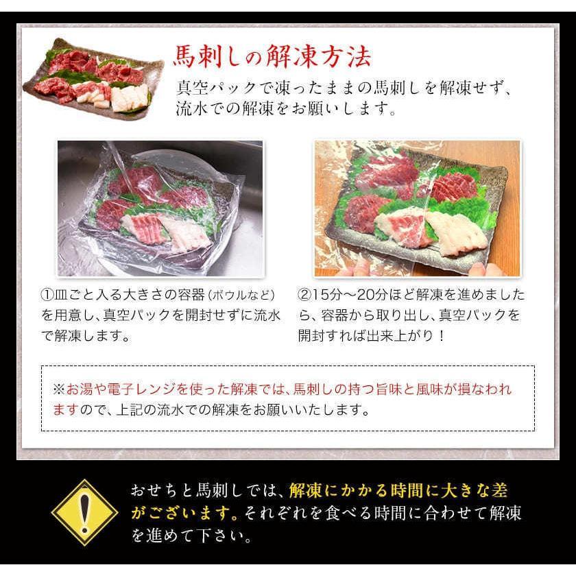 おせち 2022 博多久松 馬刺し おせち全46品 送料無料 特大8寸×3段重 4〜5人前  博多 と 熊本の名産品 馬刺し のセット おせち料理 肉おせち 肉|kumamotofood|16