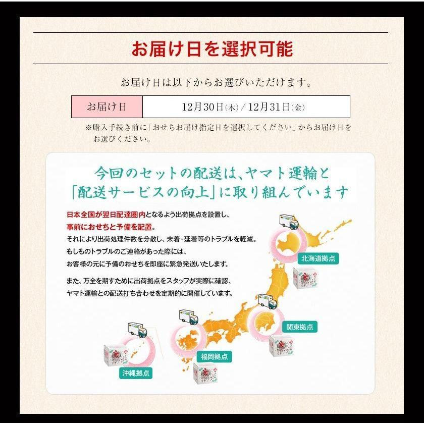 おせち 2022 博多久松 馬刺し おせち全46品 送料無料 特大8寸×3段重 4〜5人前  博多 と 熊本の名産品 馬刺し のセット おせち料理 肉おせち 肉|kumamotofood|18