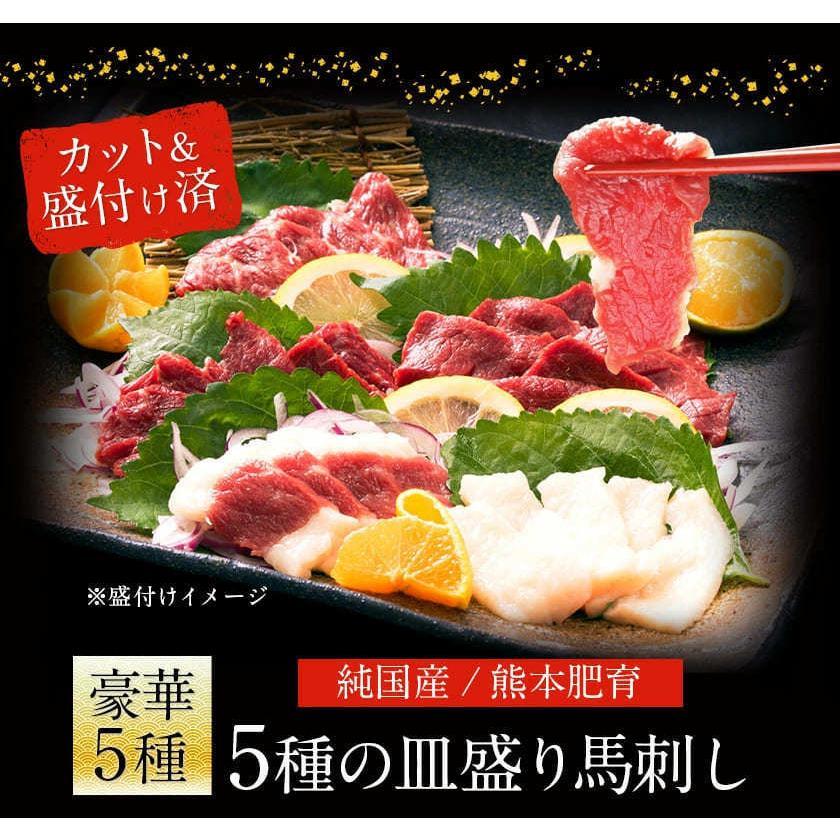 おせち 2022 博多久松 馬刺し おせち全46品 送料無料 特大8寸×3段重 4〜5人前  博多 と 熊本の名産品 馬刺し のセット おせち料理 肉おせち 肉|kumamotofood|04