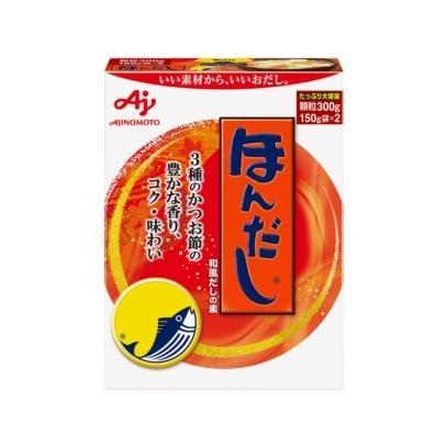 味の素 ほんだし 300g 20個 ZHT|kumano-nakatani