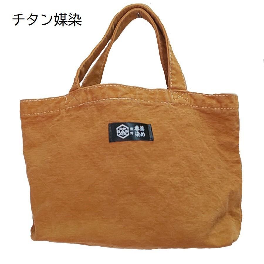 紀州 熊野番茶染め キャンバスミニトート|kumano-t