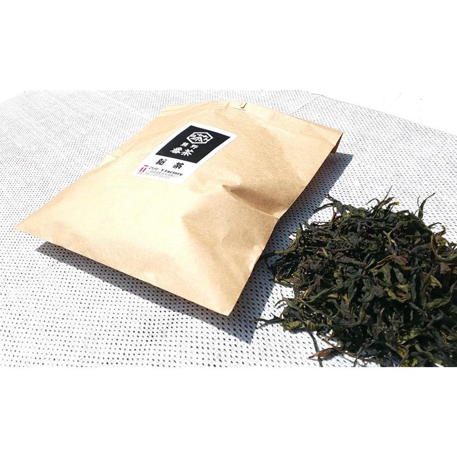 紀州 熊野番茶染め キャンバスミニトート《限定・新茶お試しセット》 kumano-t 02