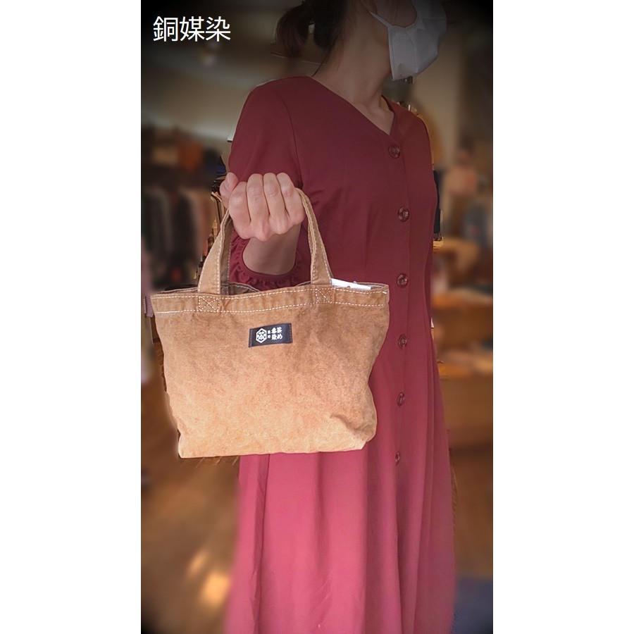 紀州 熊野番茶染め キャンバスミニトート|kumano-t|03