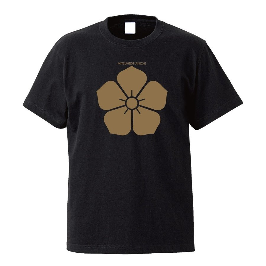 戦国武将家紋≫明智光秀【半袖】Tシャツ|kumano-t