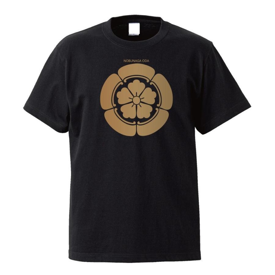 戦国武将家紋≫織田信長【半袖】Tシャツ|kumano-t
