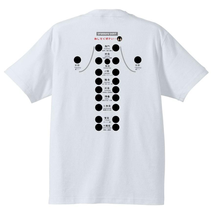 【癒しの手】ツボTシャツ《白・半袖》|kumano-t
