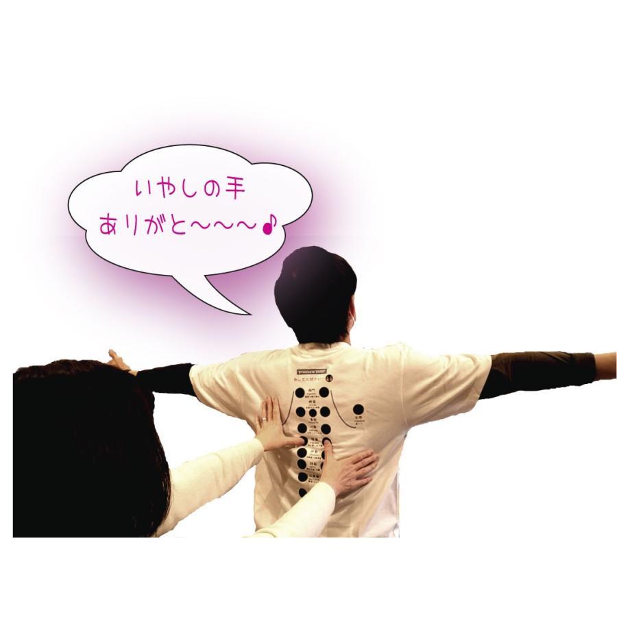 【癒しの手】ツボTシャツ《白・半袖》|kumano-t|04