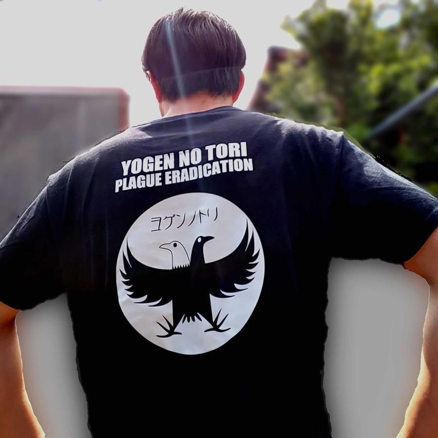 ヨゲンノトリ《半袖》Tシャツ kumano-t