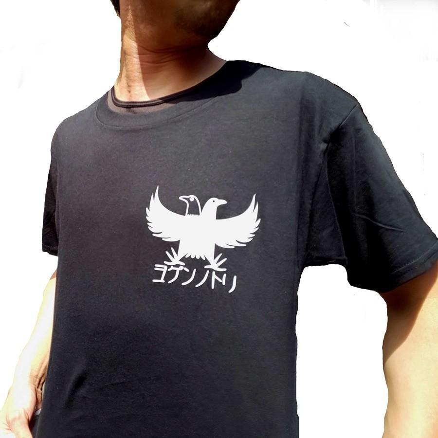 ヨゲンノトリ《半袖》Tシャツ kumano-t 02