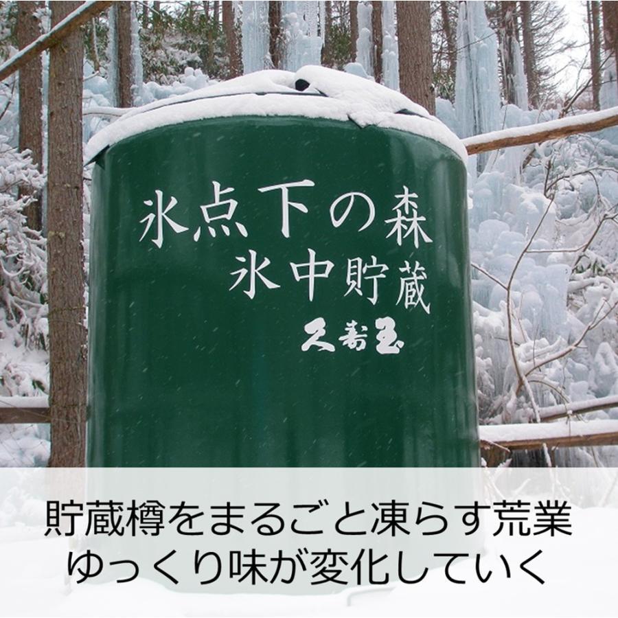 記念日 プレゼント お祝 土産 進物 限定720本 純米大吟醸生詰 氷中貯蔵熊の涙 化粧箱付き 花酵母 2021年春樽出|kumanonamida|08