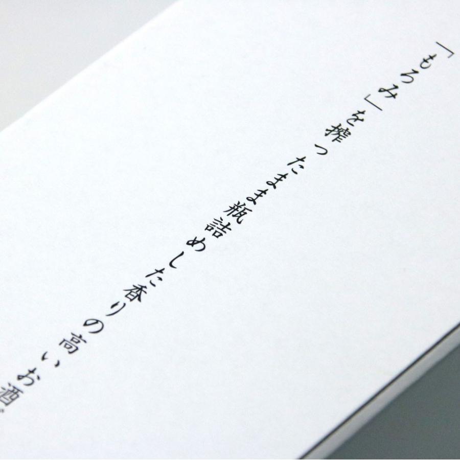 日本酒 フルーティー 冷酒 天領 本醸造 しぼりたて本生 720ml なでしこ kumanonamida 06