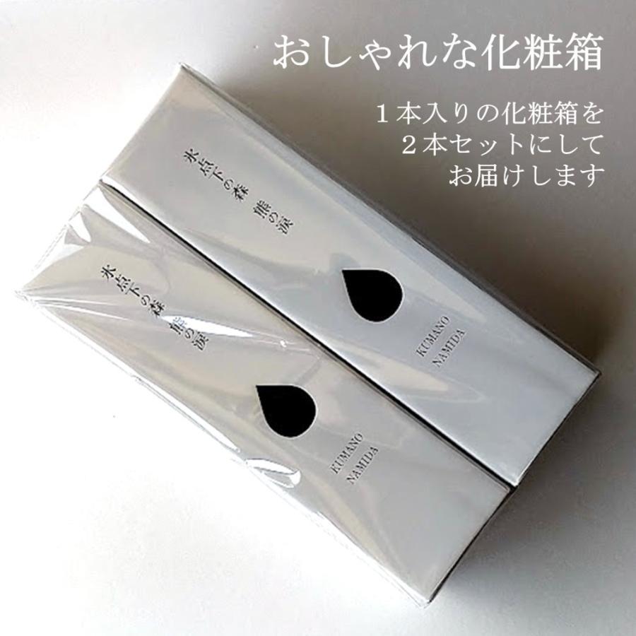 日本酒 青熊×黒熊 熊の涙飲み比べセット 記念日 誕生日 プレゼント 手土産 2本セット 限定ギフト 化粧箱付 2021年版|kumanonamida|02