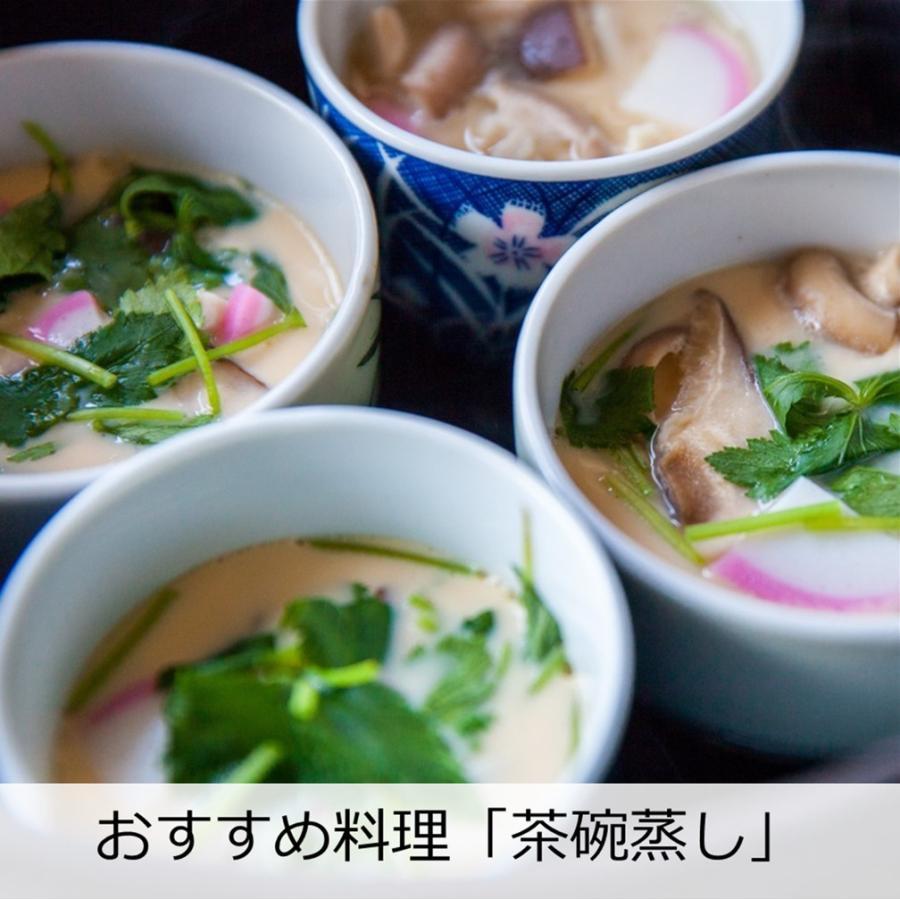 日本酒 辛口 冷酒 原酒造 特別本醸造 720ml 元文 つつじ 花酵母 花言葉 kumanonamida 11