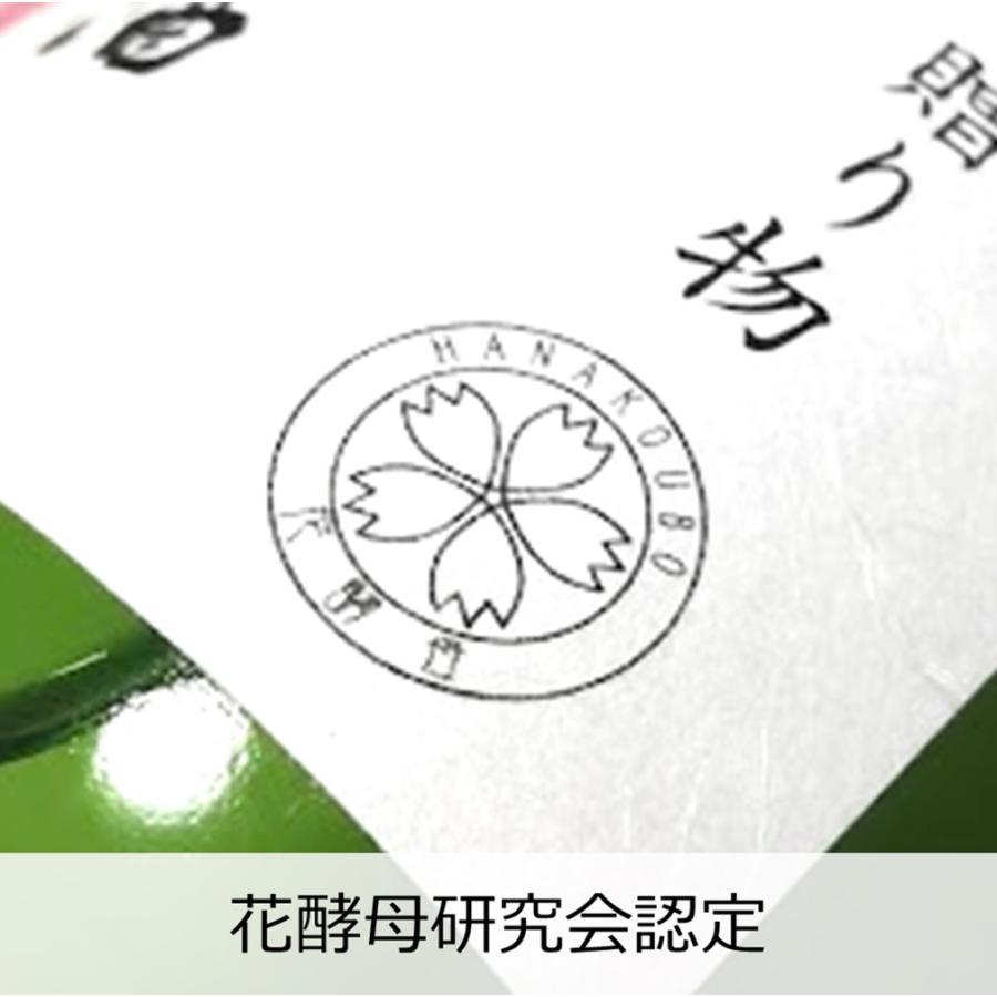 日本酒 辛口 冷酒 原酒造 特別本醸造 720ml 元文 つつじ 花酵母 花言葉 kumanonamida 03