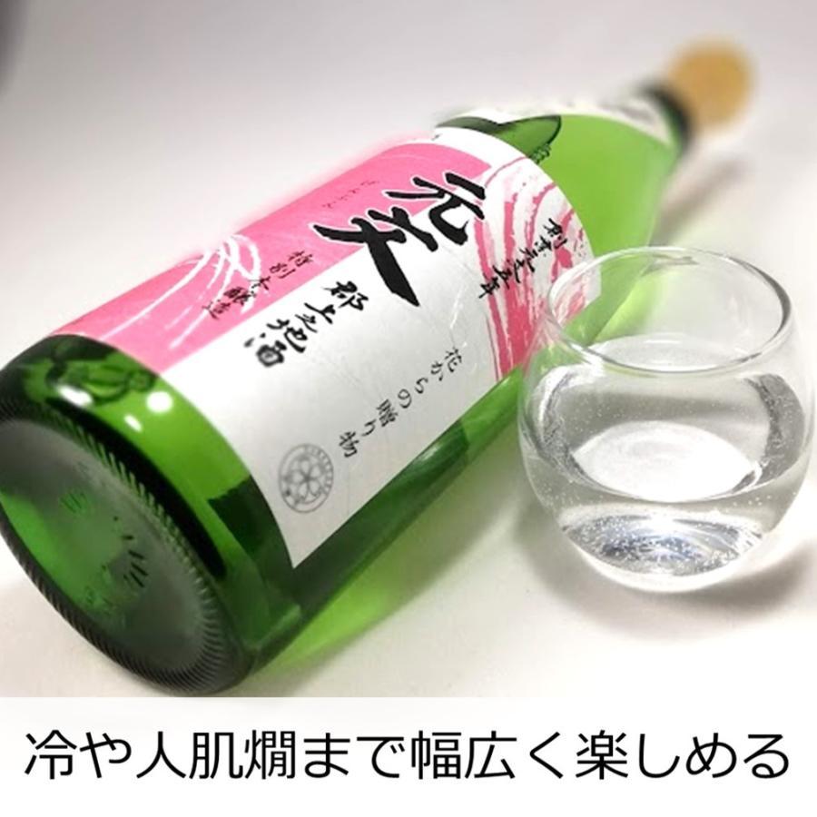 日本酒 辛口 冷酒 原酒造 特別本醸造 720ml 元文 つつじ 花酵母 花言葉 kumanonamida 05