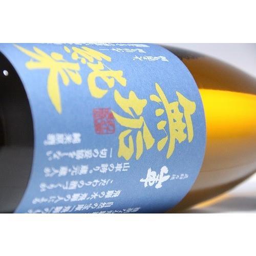 日本酒 辛口 冷酒 ロック 原田 山車 純米原酒 無垢純米 720ml ベゴニア 花酵母|kumanonamida|05