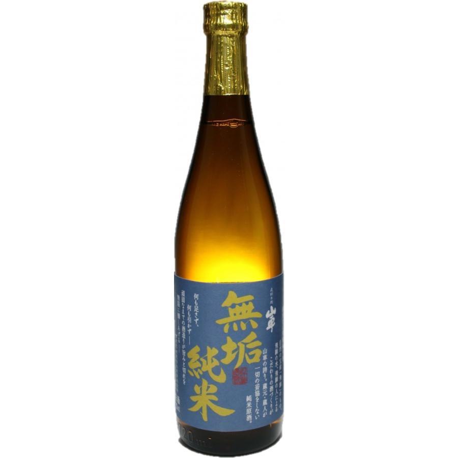 日本酒 辛口 冷酒 ロック 原田 山車 純米原酒 無垢純米 720ml ベゴニア 花酵母|kumanonamida|07