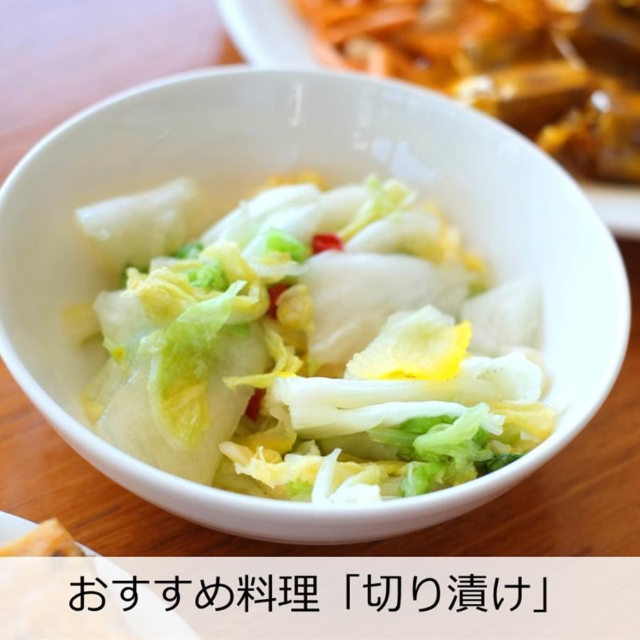 日本酒 辛口 天吹 純米大吟醸 りんご酵母 誕生日 夫婦 記念日 転職 720ml|kumanonamida|12