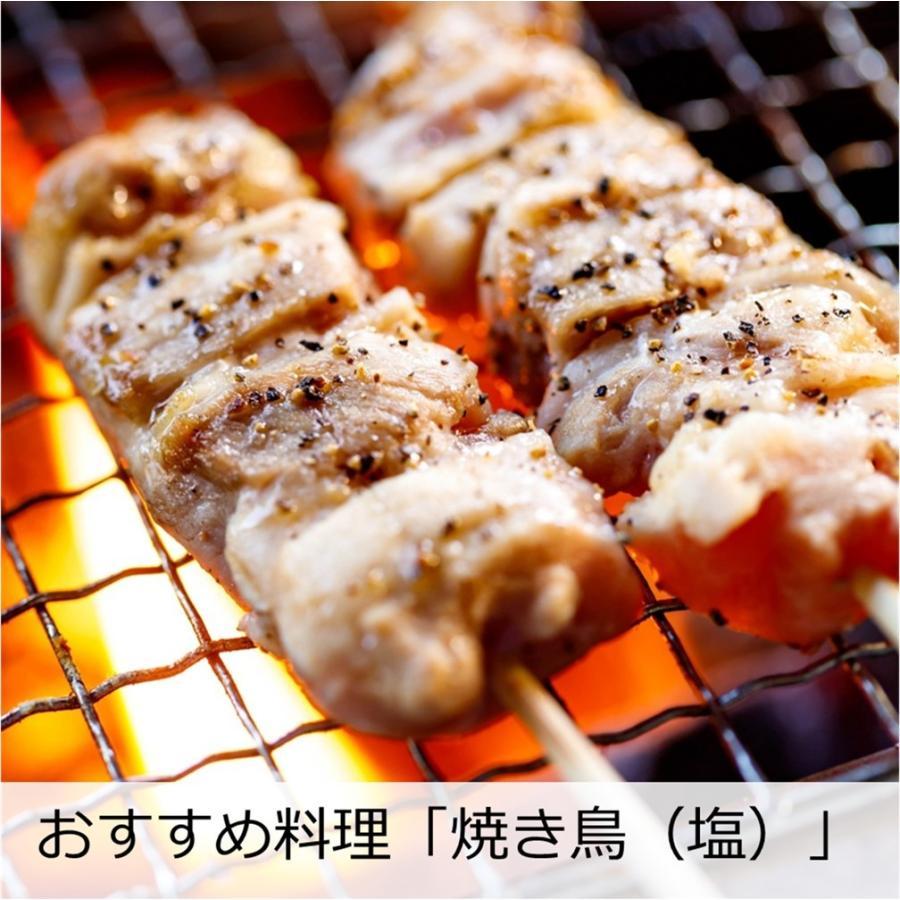 日本酒 辛口 天吹 純米大吟醸 りんご酵母 誕生日 夫婦 記念日 転職 720ml|kumanonamida|08