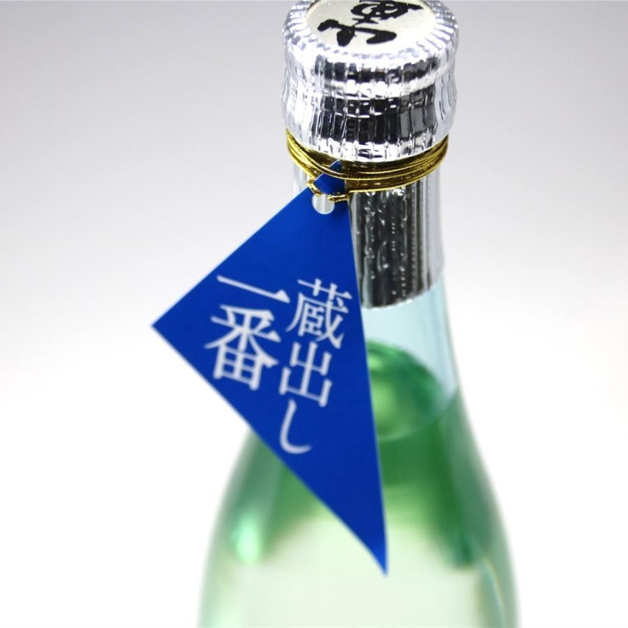 日本酒 フルーティー 辛口 夏 おすすめ 原田 夏吟醸 蔵出し一番 720ml アベリア|kumanonamida|02