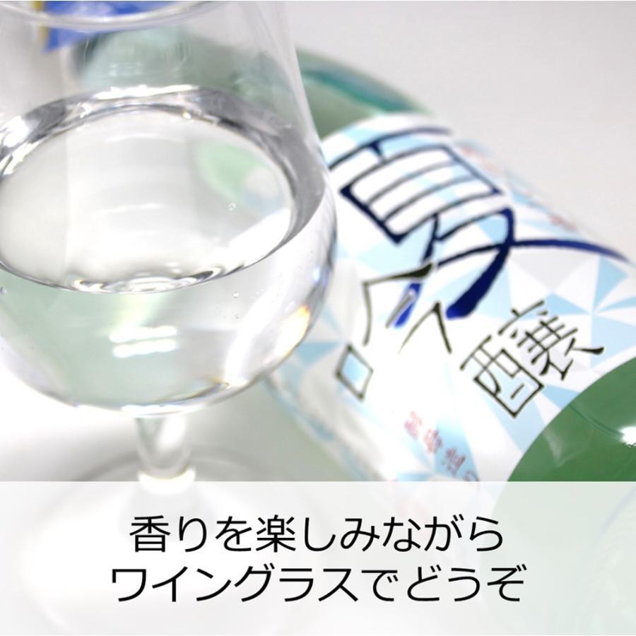 日本酒 フルーティー 辛口 夏 おすすめ 原田 夏吟醸 蔵出し一番 720ml アベリア|kumanonamida|05
