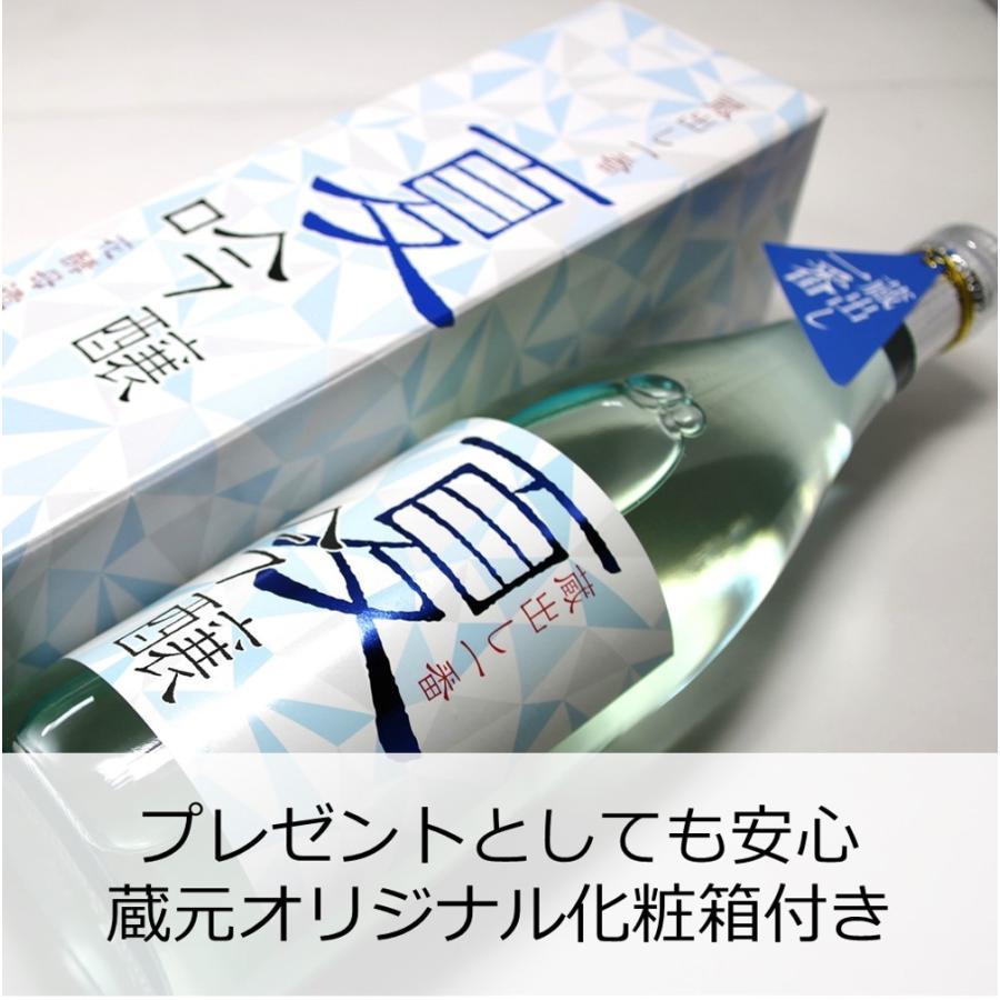 日本酒 フルーティー 辛口 夏 おすすめ 原田 夏吟醸 蔵出し一番 720ml アベリア|kumanonamida|06