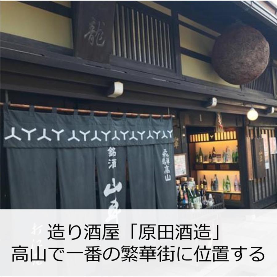 日本酒 フルーティー 辛口 夏 おすすめ 原田 夏吟醸 蔵出し一番 720ml アベリア|kumanonamida|09