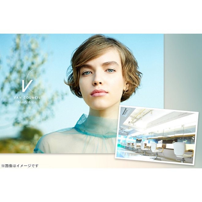 札幌 リタッチカラー 白髪染め可 トリートメント ついに再販開始 無料