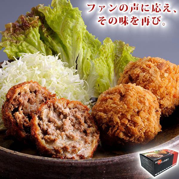 ((数量限定))名物 丸メンチカツ 5個入り|kumazou2