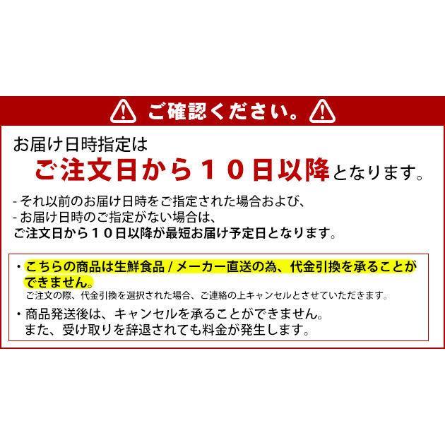 ((数量限定))名物 丸メンチカツ 5個入り|kumazou2|02