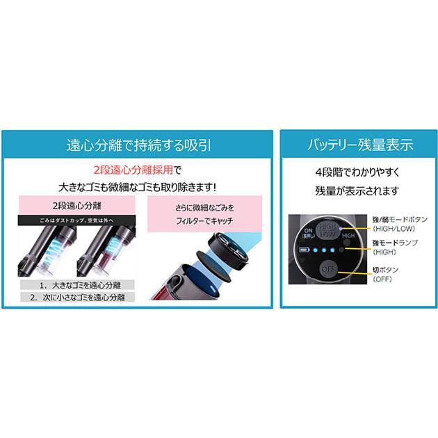 アイリス 充電式サイクロンスティッククリーナー ノーマルヘッド SCD-140-B-ブラック|kumazou2|02