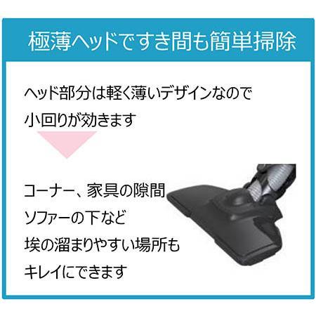 アイリス 充電式サイクロンスティッククリーナー ノーマルヘッド SCD-140-B-ブラック|kumazou2|03