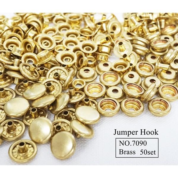 お得 NO.7090 ジャンパーホック 大幅にプライスダウン ブラス 真鍮生地 贈り物 50個セット