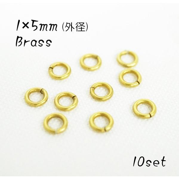 通販 激安◆ 1×5mm 外径 ブラスリング ランキングTOP10 真鍮生地 kume224 10個セット