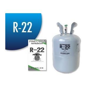 フロンガス R22 NRC容器 13kg 再生品|kume|03