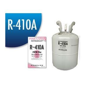 フロンガス R410A NRC容器10kg 再生品|kume|03