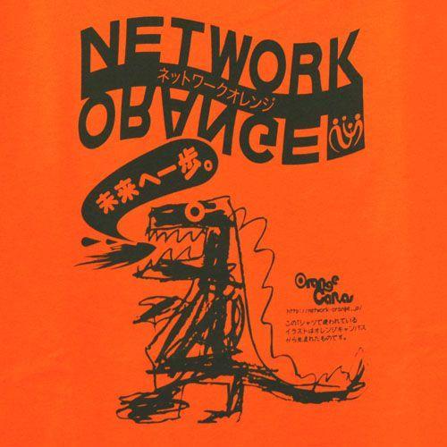 NETWORK ORANGE|kumeseni|03
