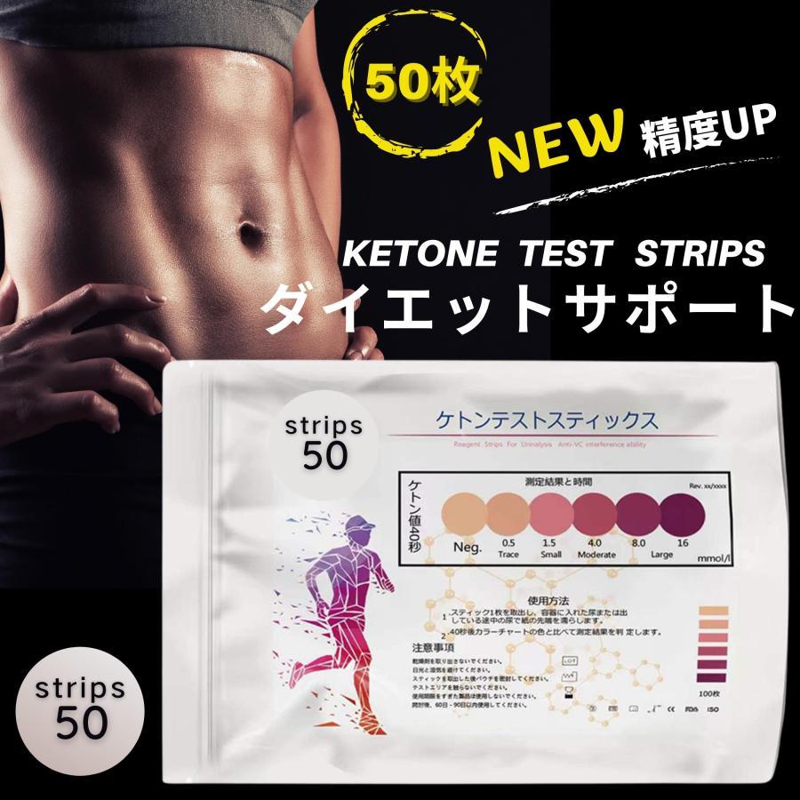 採尿カップ20個つき 保証 ケトスティックス 200枚 ケトジェニック お得クーポン発行中 糖質制限 ダイエット 試験紙 測定紙 ketostix ケトン体 ketone 糖質管理