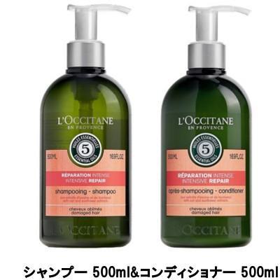 ロクシタン ファイブハーブス リペアリング シャンプー 500ml & コンディショナー 500ml セット(単品商品のセット)- 送料無料 - 北海道・沖縄を除く|kumokumo-square