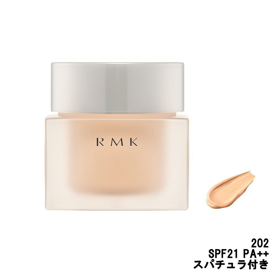 RMK クリーミィファンデーション EX 202 SPF21 PA++ 30g スパチュラ付き - 定形外送料無料 - kumokumo-square