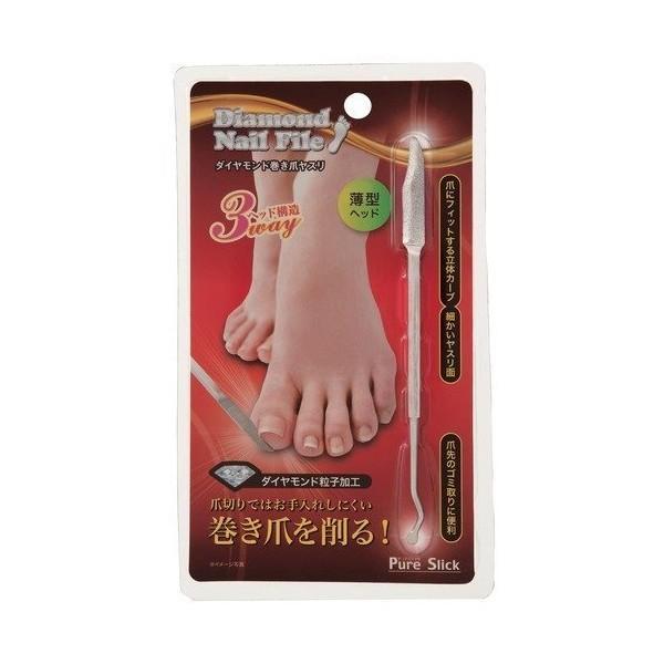 ニーズ ダイヤモンド巻き爪ヤスリ 正規品送料無料 にーず 爪やすり 巻爪 定形外送料無料 - 巻き爪 スプーン形状 ご予約品