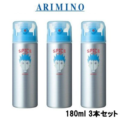 アリミノ スパイスシャワー フリーズ 180ml 3本セット- 送料無料 - 北海道・沖縄を除く|kumokumo-square