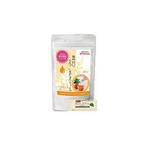 マルタ 毎日 えごま油 120g(4g×30袋)(食用えごま油 /) - 定形外送料無料 -|kumokumo-square