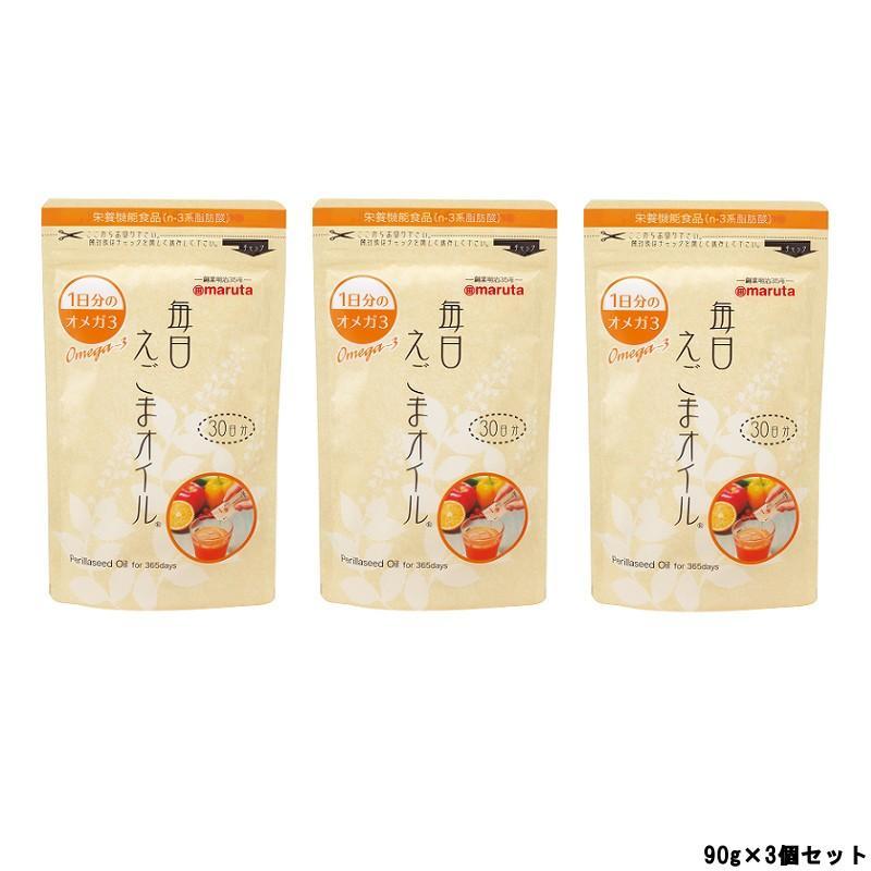 賞味期限2020年11月23日まで マルタ 毎日えごまオイル 90g ( 3g × 30袋 ) 3個セット- 送料無料 - 北海道・沖縄を除く|kumokumo-square