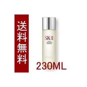 SK2 フェイシャル トリートメント エッセンス 230ml (化粧水) エスケーツー SK-II SK-2 SKII  - 送料無料 - 北海道・沖縄を除く|kumokumo-square