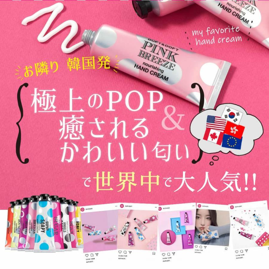 ダフト&ドフト DUFT&DOFT シアバター ベスト ミニ  ハンドクリーム 10g ×4本 ギフトセット -POSCO+ - 定形外送料無料 -|kumokumo-square|02