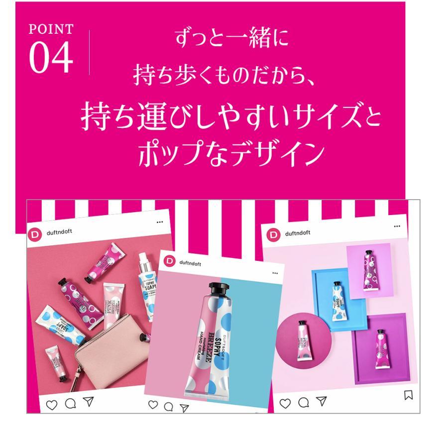 ダフト&ドフト DUFT&DOFT シアバター ベスト ミニ  ハンドクリーム 10g ×4本 ギフトセット -POSCO+ - 定形外送料無料 -|kumokumo-square|12